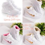 Детские кроссовки и ботиночки для девочек, размеры 26-37, большой выбор моделек, без сбора ростовок!