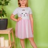 Заказ 04.06 СП Симпатичные платья, сарафаны, комплекты.Есть шорты,футболки! Купальники!!!