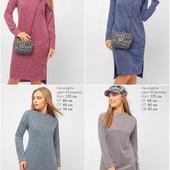 Впервые верхняя одежда Lipar до 60го размера!Платья сарафаны блузки костюмы брюки!!Выбирайте!От 1 ед