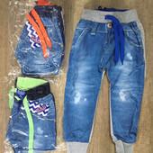 Обновление!Спортивные штаны комбинированные, флис,джинсы флис 98-140 Есть наличие!
