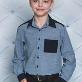 Сбор Заказ, Школа, мальчики 122-152, Украина, без ростовок, сбор заказ
