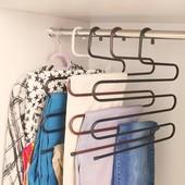 Многофункциональная вешалка для одежды,сп и наличие