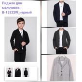 Новый сбор заказа.TM Vidoli. без ростовок. размер 122-152 отправка Укрпочта и Новая почта