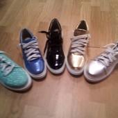 распродажа обуви остатки размеров