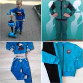 Весенние спортивные костюмы для мальчиков, 4 расцветки