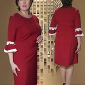 Срочная Распродажа на складе только 4 дня.Шикарные нарядные платья р 50-56Турция.Цена шара