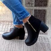 Сп Женские ботинки, утеплённые. выкуп от одной пары напрямую со складов