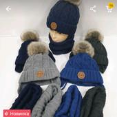 Зимние шапки на обхват 50-52, 52-54. Выкуплены. Польша, Grans.