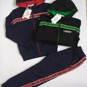 Спортивные костюмы на мальчиков р.134-164.Качество люкс.Венгрия