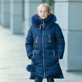 Минимальный орг. сбор! Выкуп от 1 единицы! Зимние и демисезонные куртки, комбинезоны, жилетки!