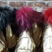Куртки из золотой коллекции. Цвет меха на выбор.