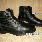 3 модели ❄️Кожаные ботинки Натуральная Кожа+Овчина❄️ на молнии и шнуровке В наличии! И сбор