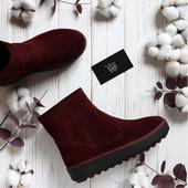 Женская обувь от ТМ Your Step, осень-зима 2018-2019! Есть наличие.