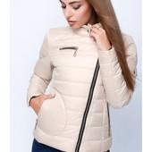 Деми куртки, Украина, качество отличное, размеры от 42 до 54, отправка сразу