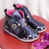 Демисезонные ботиночки для девочек. Размеры 22-27