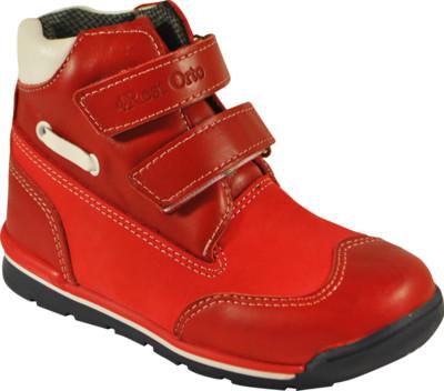 89ff132a6 Детская ортопедическая обувь Форест-орто совместная покупка и ...