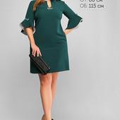 Пальто женское есть большие розмера.. До цены  опта 70 грн