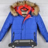 Зимние куртки на мальчиков 5-10 лет (Украина)