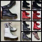 Ботинки, ботильоны кожа и замш, демисезон и зима, 35-41р. На складе. Цены производителя