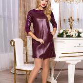 SALE! Платья 150-250 грн! Не упустите!