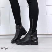 Ботиночки =Harajuku= ,