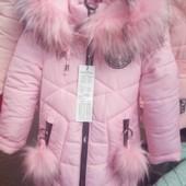 Зима 2019! Пальто , курточки и комбинезоны для наших деток.