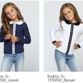 Кофточки, блузы на девочек 98-158 рост. Отменные модельки в школу.