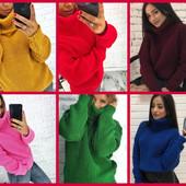 Утром выкуп! Хит продаж! Обьемный свитер Арчи на р. 44-50 (единый размер!)