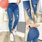 Стильные джинсы Микки 26-31