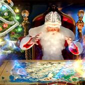 Именное видеопоздравление от Деда Мороза! 6 серий! Для двоих-троих! Именные сказки! + подарки