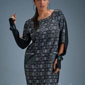Размер +48, платья №8