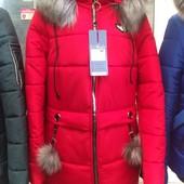 Зима,куртки,рр 42-56!без сбора ростовки!