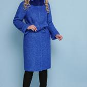 Зимние куртки, пальто от производителя, наложенный платеж