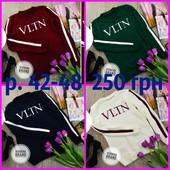 5 моделей Косы! Шикарные свитера р. 42-48 (универсал)