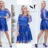 Готовимся к новогодним праздникам. Шикарные платья размер от 42 по 58. Выкуп каждый день