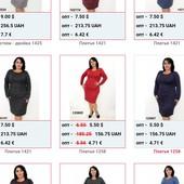 Платья зима, размеры от 42до 56 , очень приятные цены .