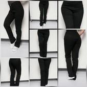 Женские джинсы высокая посадка!стрейч. Осенняя плотность.