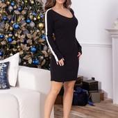 Новинка Зима !!! Хіт сезон!!! Плаття,Модний дешевий та якісний одяг!
