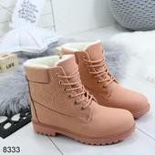 Зимние ботинки. Тёплые,удобные,качественные