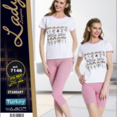 Супер цена на пижамы отличнейшего качества!!