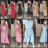 Шикарные платья по лучшей цене, р.42-58