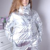 Модные стильные куртки и пальта  по супер цене!!