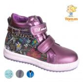 Ботинки TOM.M по хорошей цене!