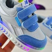 Кроссовки для малышей с Led подсветкой. Размеры 21-26