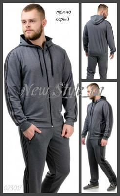 8b384f27a4a80 Чоловічі спортивні костюми, Український виробник, Гарна якість. від ...