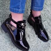 СП Весенние ботиночки, выкуп со складов напрямую.минимальная ставка сп