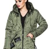 СП. Отличная деми курточка, размер 44-54, замеры,Украина