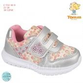 СП детские кросовки Том м...рр 21-38,много моделей, Приехали ф.1.2.8.! В среду выкуп ф.4.