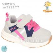 СП детские кросовки Том м...рр 21-26,много моделей!..