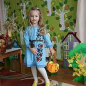 Плаття вишите для дівчаток